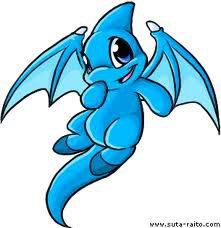 Il est cro mimi ce dragon^^