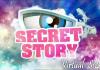 Virtual-ss4