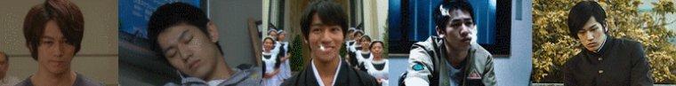 Nagayama Kento