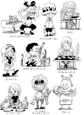 Les enfants ♥