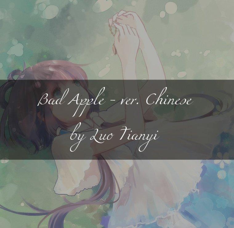 Bad Apple - Luo Tianyi