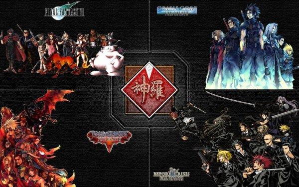 Compilation of FF VII