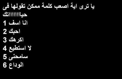 Qq questions???????????