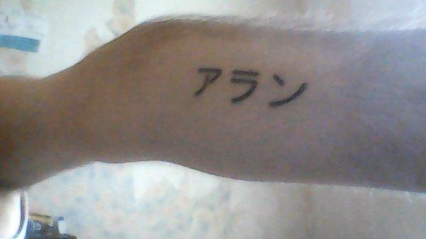 tatouage fait !! Vous le trouver comment ?