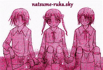 Natsume ou Ruka?