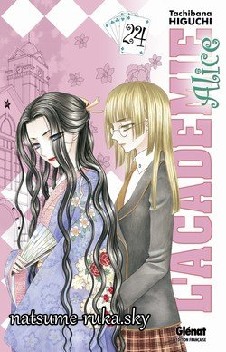 --Les tomes de Gakuen Alice--