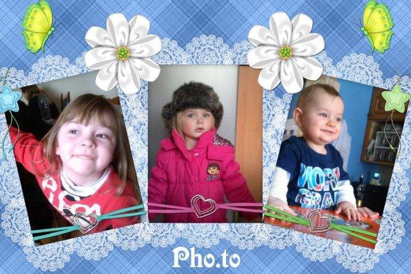 mes3  petit enfants  d amours a papy