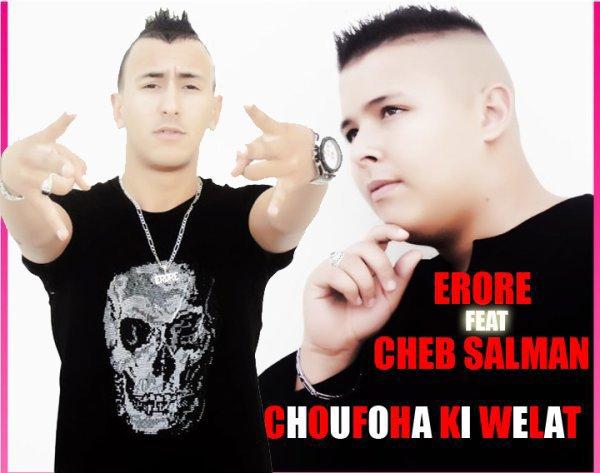 Erore Feat Cheb Salman