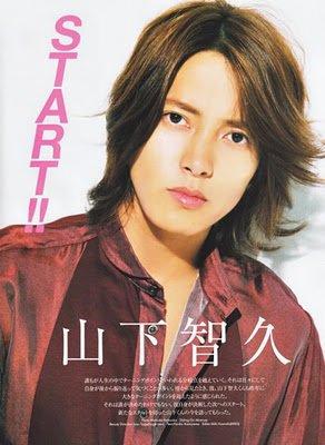 Karaoke Yamashita Tomohisa