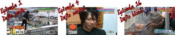 Emisson TV - Hamakisu - vostfr