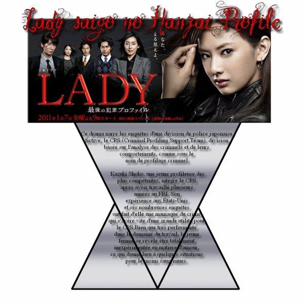 Lady Saigo no hanzai profile