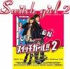 Switch Girl saison 2 vostfr (projet officieux)