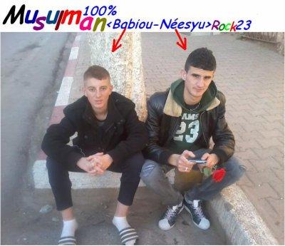 Néesyu & Babiou