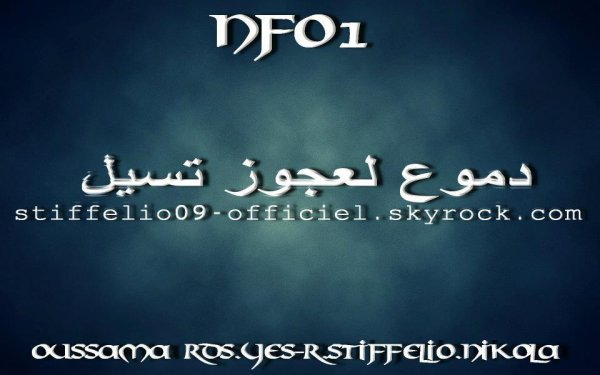 "thug life /  NFo1 "" stiffelio & oussama & nikolas"" Feat  yas-ar دموع العجوز تسيل (2011)"