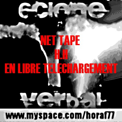 HORAF - 6CLONE VERBAL