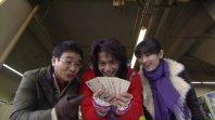 Drama:Japonais Binbo Danshi 9 épisodes