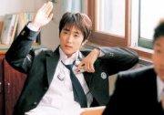 Film : Coréen He Was Cool113 minutes [Romance et Comédie]