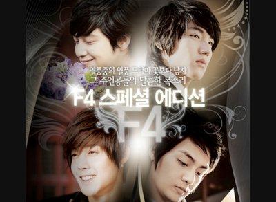 Drama : Coréen Boys Before Flowers : F4, 5 ans après ... 4 épisodes