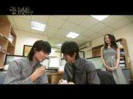 Drama : Taiwanais Romantic Princess 13 épisodes[Romance et Comédie]