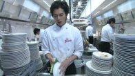 Drama : Japonais Bambino ! 11 épisodes[Gastronomie/Cuisine]