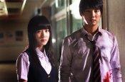Film : Coréen Death Bell 85 minutes[Horreur et Thriller]