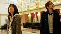 Drama : Japonais Ghost Friends 10 épisodes[Romance, Comédie et Fantastique]