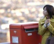 Film : Japonais Tokyo Shonen95 minutes[Romance et Drame]