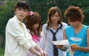 Drama : Japonais Dragon Zakura 11 épisodes[Comédie et Ecole]