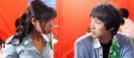 Film : Coréen Old Miss Diary 106 minutes[Romance et Comédie]