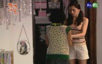 Drama : Taiwanais Summer X Summer 12 épisodes[Romance et Comédie]