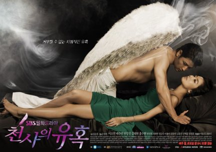 Drama : Coréen Temptation of an angel 21 épisodes[Drame et Mélodrame]