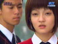 Drama : Taiwanais Bump Off Lover 14 épisodes[Suspence, Drame, Mystère]