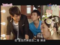 Drama : Taiwanais Momo Love 13 épisodes [Romance et Comédie]