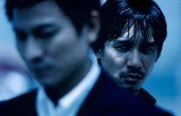 Film : Hong-Kongais/Chinois Infernal Affairs 97 minutes[Policier, Drame et Thiller]