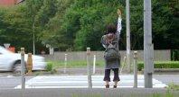 Film : Japonais Heavenly Forest120 minutes[Romance et Drame]