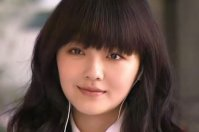 Drama : Taiwanais Summer's Desire 14 épisodes [Romance et Drame]