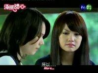 Drama : Taiwanais Hi My Sweetheart 14 épisodes + 1 episode SP[Romance et Comédie]