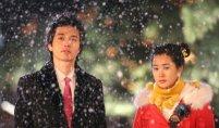 Drama : Coréen My Girl 16 épisodes[Romance et Comédie]