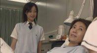 Film : Japonais Ghost Train 90 minutes[Drame et Horreur]