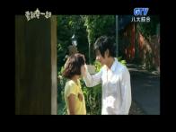 Drama : Taiwanais ToGetHer 12 épisodes [Romance et Comédie]