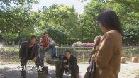 Tanpatsu  : Japonais Deru Toko Demasho! SP 1 épisode