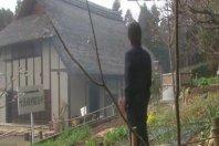 Film : Japonais  Meitantei Conan SP 3 95 minutes