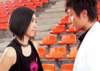 Film : Hong-Kongais Love @ First Note 93 minutes