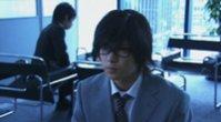 Film : Japonais  Kurosagi The Movie 126 minutes [Action et Policier]