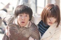 Film : Japonais Cyborg Girl 115 minutes [Fantastique, Romance, Science-Fiction et Drame]