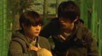 Tanpatsu : Japonais Rinne No Ame 1 épisode