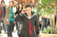 Film : Japonais Yo Yo Girl Cop 98 minutes[Action et Thriller]