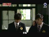 Drama : Taiwanais Pi Li Mit : Mysterious Incredible Terminator 16 épisodes[Mystère, Suspense et Drame]