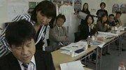 Film : Japonais Beck 143 minutes[Musique et Drame]