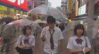 Film : Japonais Shibuya Kaidan 2 71 Minutes
